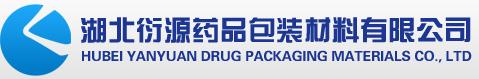 湖北biwei必威体育药品包装材料有限公司